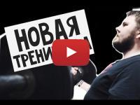Embedded thumbnail for ЭЭХ, УХНЕМ(Круговая тренировка;Тренажерный зал;Новинка)