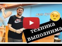 Embedded thumbnail for Техника выполнима - Махи в стороны + Махи в наклоне(Сила;Готовимся к лету;Тренажерный зал)
