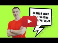 Embedded thumbnail for ОНЛАЙН ТРЕНИРОВКА | 30 МИНУТ | FAST TRAINING | СИДИМ ДОМА